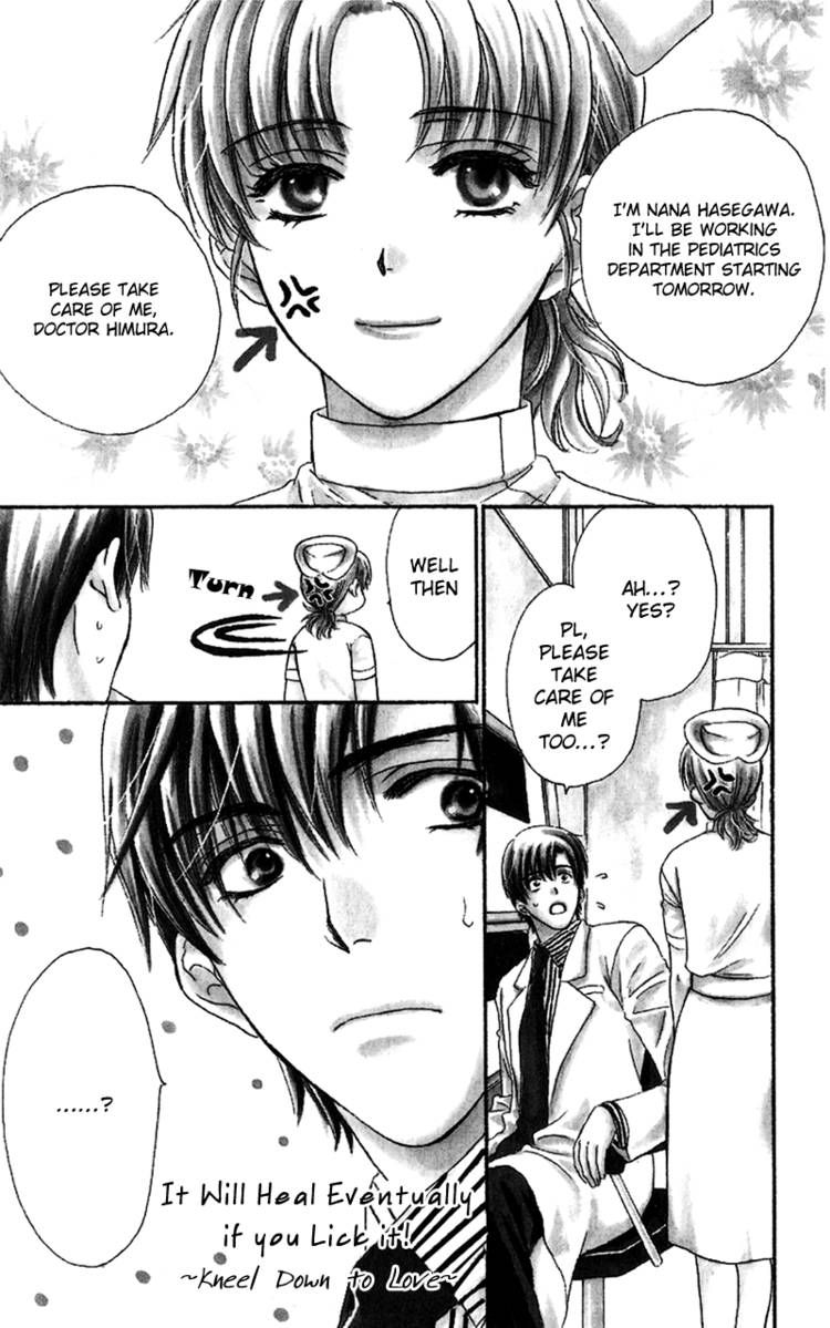 Koisuru Heart de Taihoshite 2 Page 2