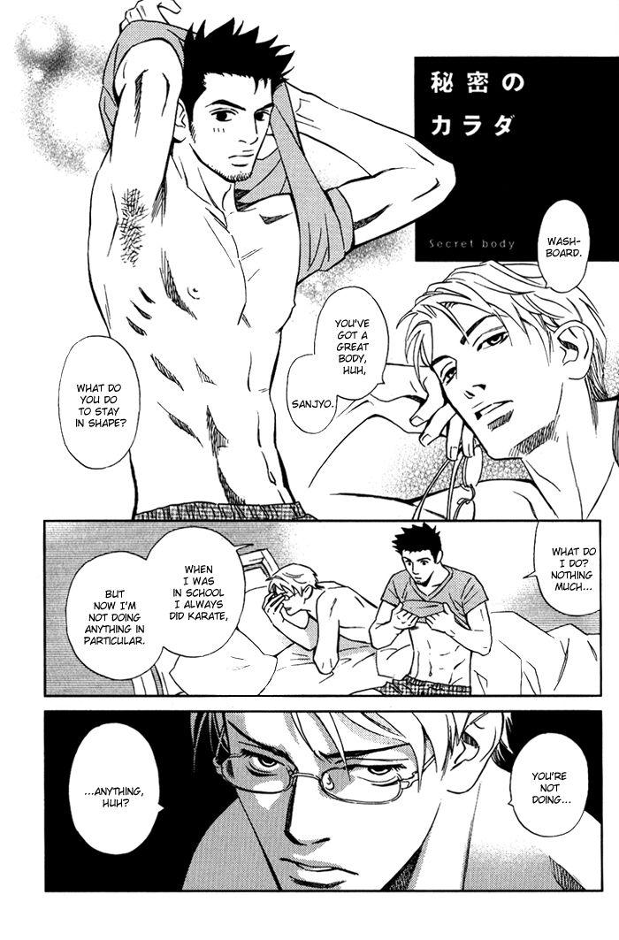 1-en no Otoko 5.5 Page 1