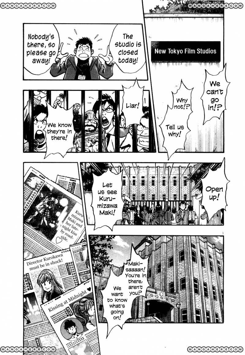 Fuyu Hanabi 6 Page 3