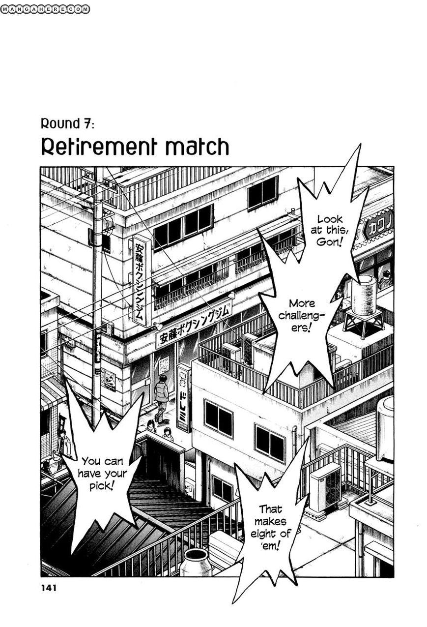 Fuyu Hanabi 7 Page 1