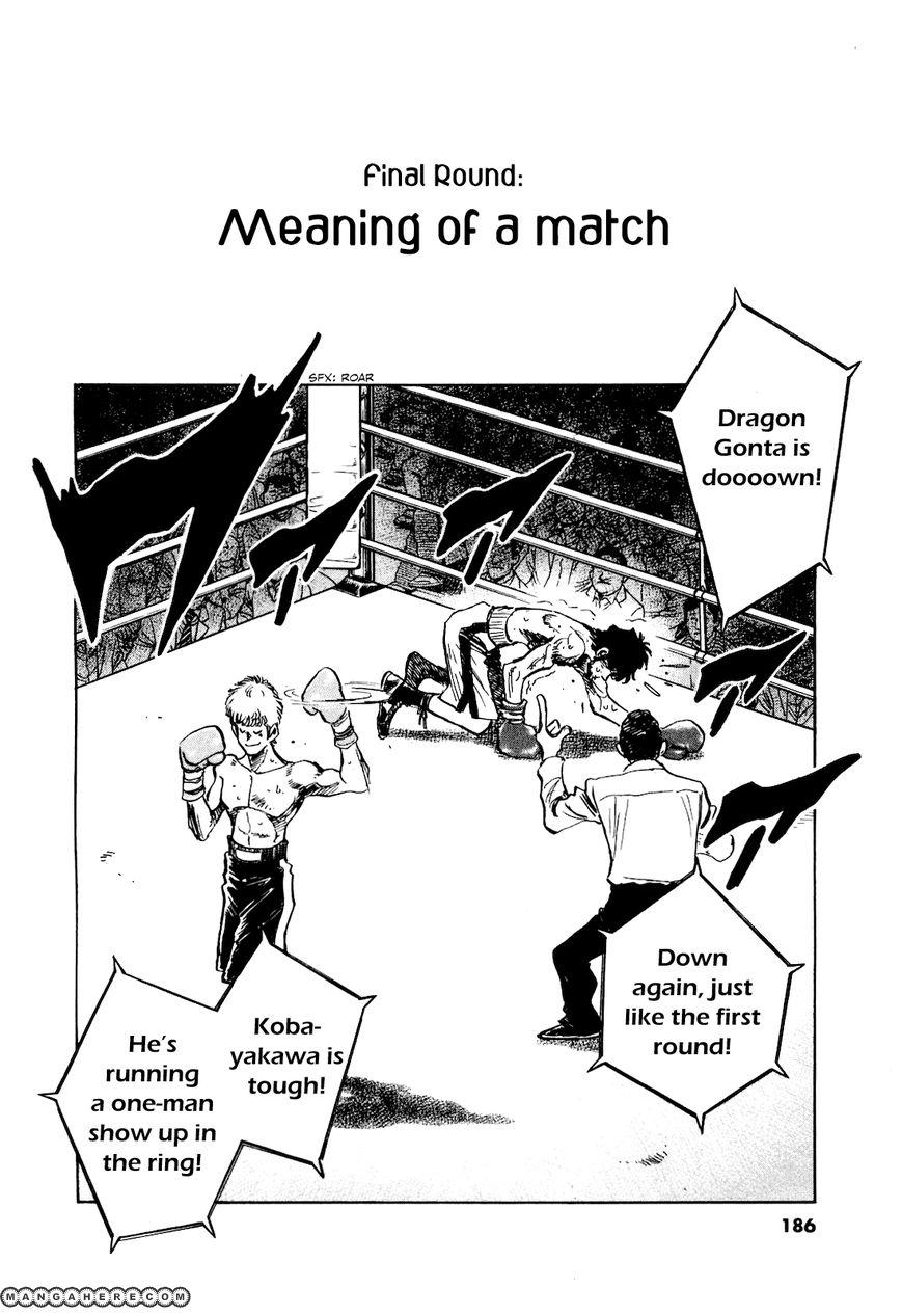 Fuyu Hanabi 9 Page 4