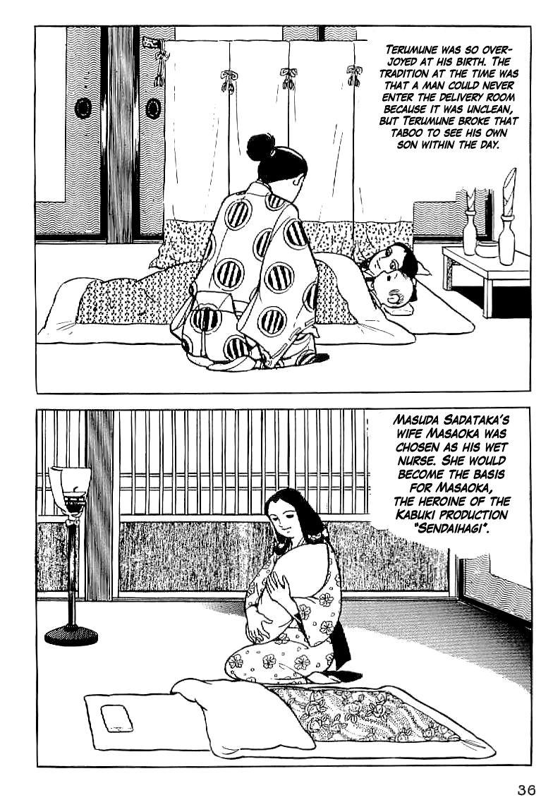 Date Masamune (YOKOYAMA Mitsuteru) 2 Page 2