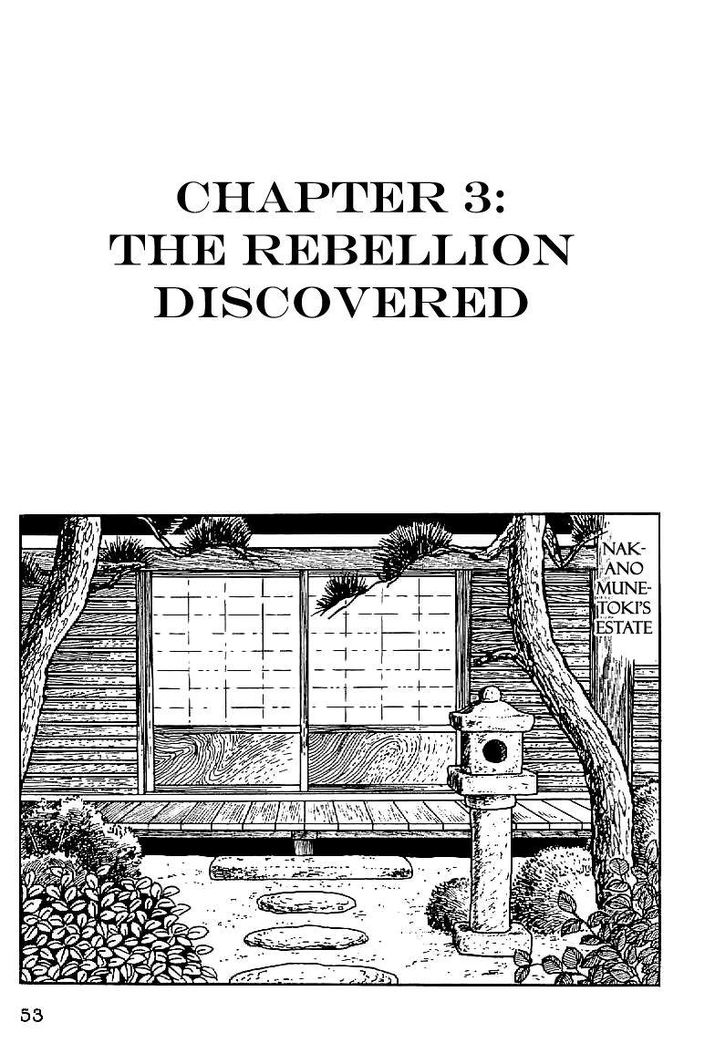 Date Masamune (YOKOYAMA Mitsuteru) 3 Page 1
