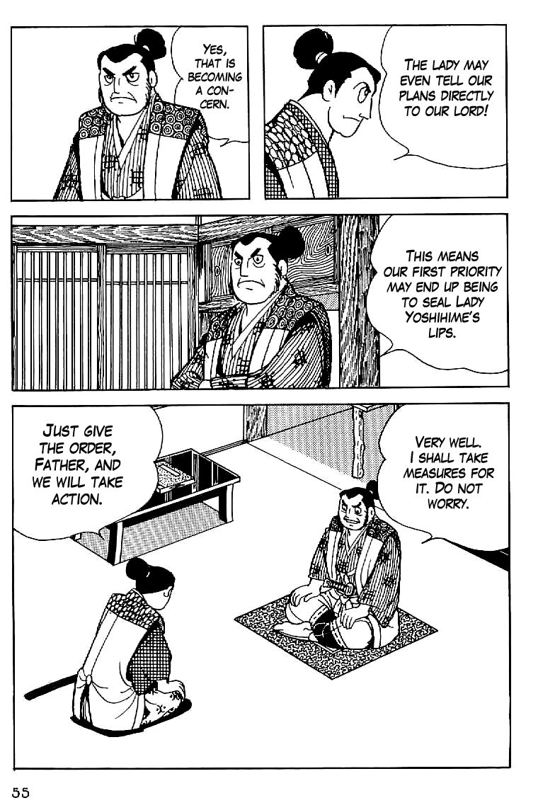 Date Masamune (YOKOYAMA Mitsuteru) 3 Page 3