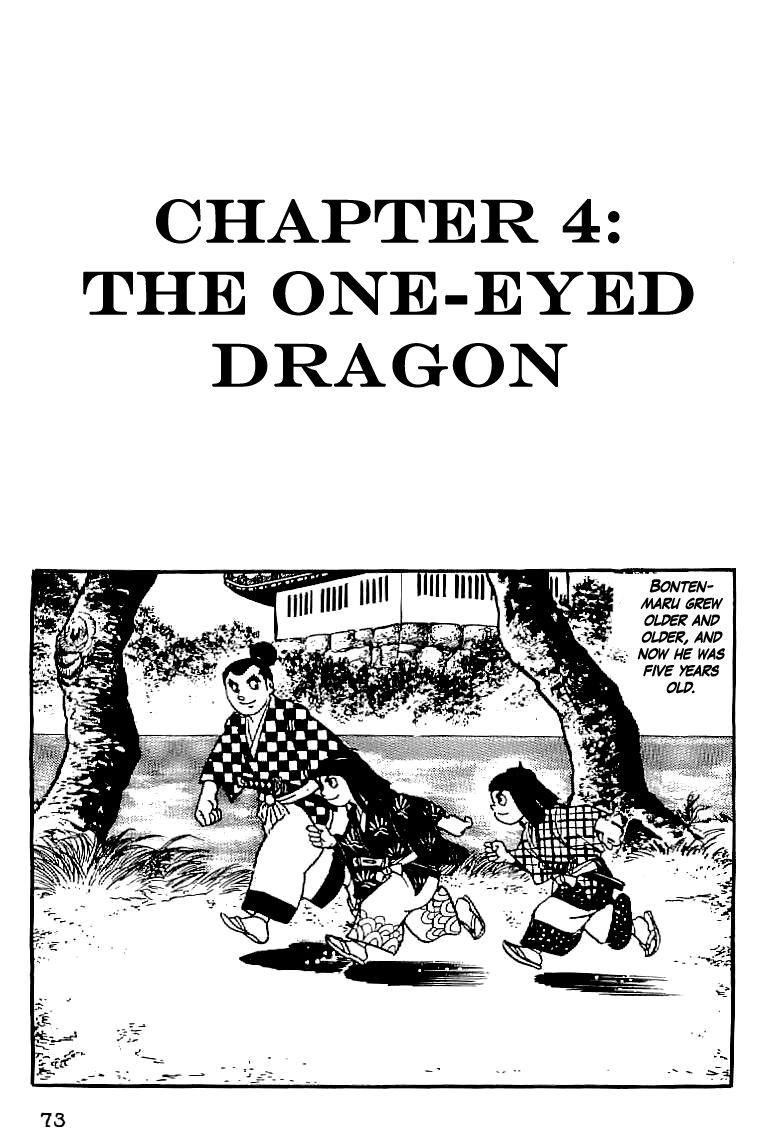 Date Masamune (YOKOYAMA Mitsuteru) 4 Page 1