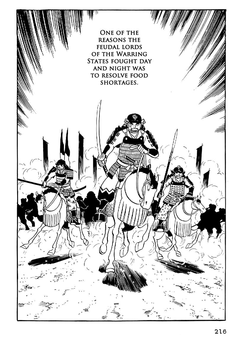 Date Masamune (YOKOYAMA Mitsuteru) 9 Page 2
