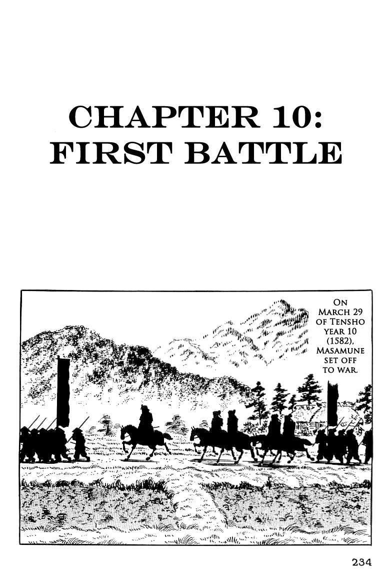 Date Masamune (YOKOYAMA Mitsuteru) 10 Page 1