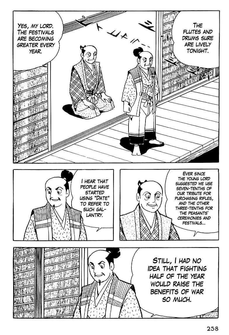 Date Masamune (YOKOYAMA Mitsuteru) 11 Page 3