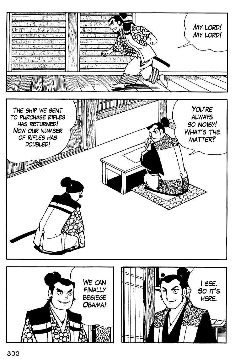 Date Masamune (YOKOYAMA Mitsuteru) 13 Page 2
