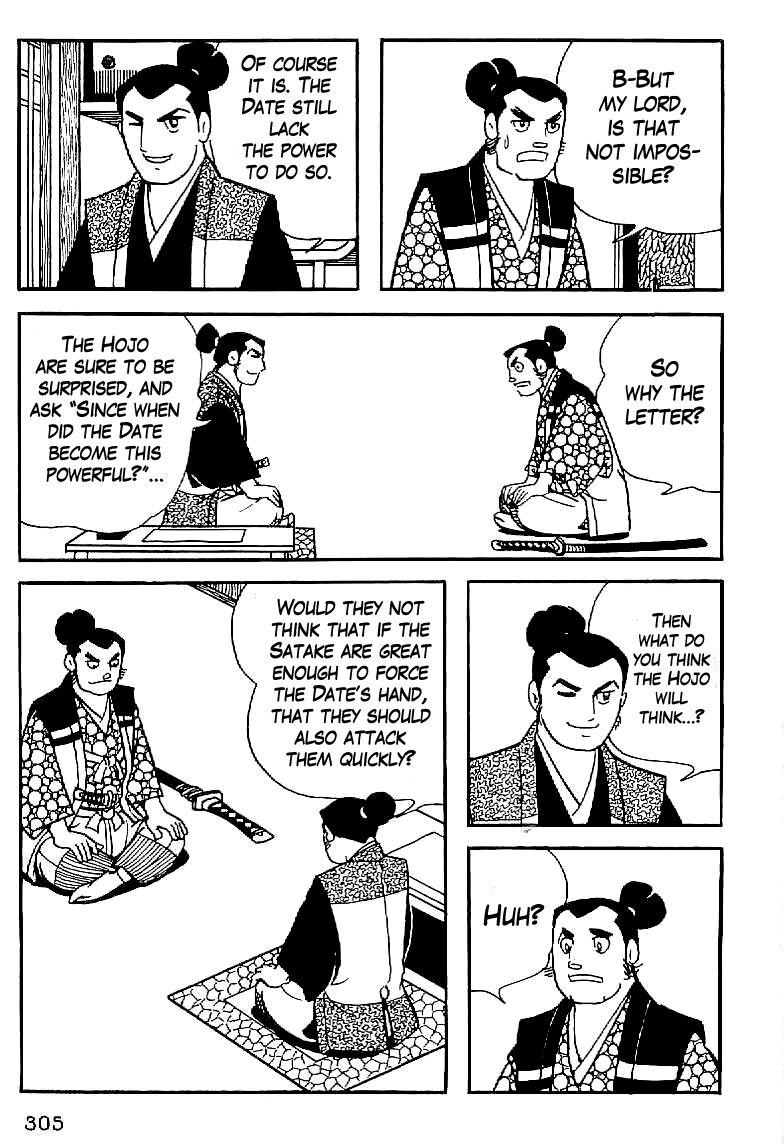 Date Masamune (YOKOYAMA Mitsuteru) 13 Page 4