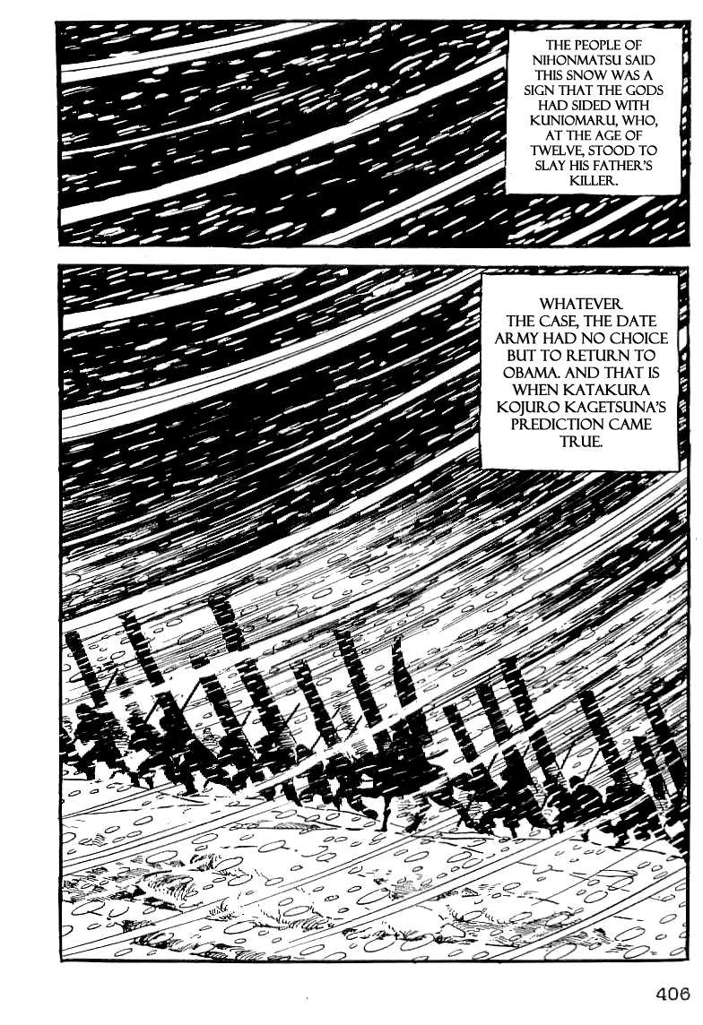 Date Masamune (YOKOYAMA Mitsuteru) 15 Page 3