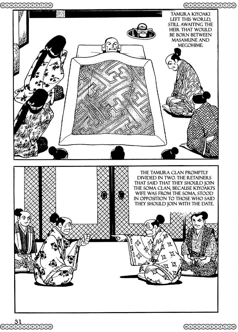 Date Masamune (YOKOYAMA Mitsuteru) 17 Page 2