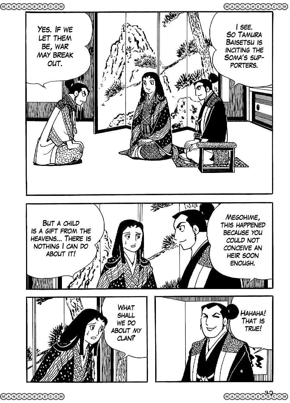 Date Masamune (YOKOYAMA Mitsuteru) 17 Page 3