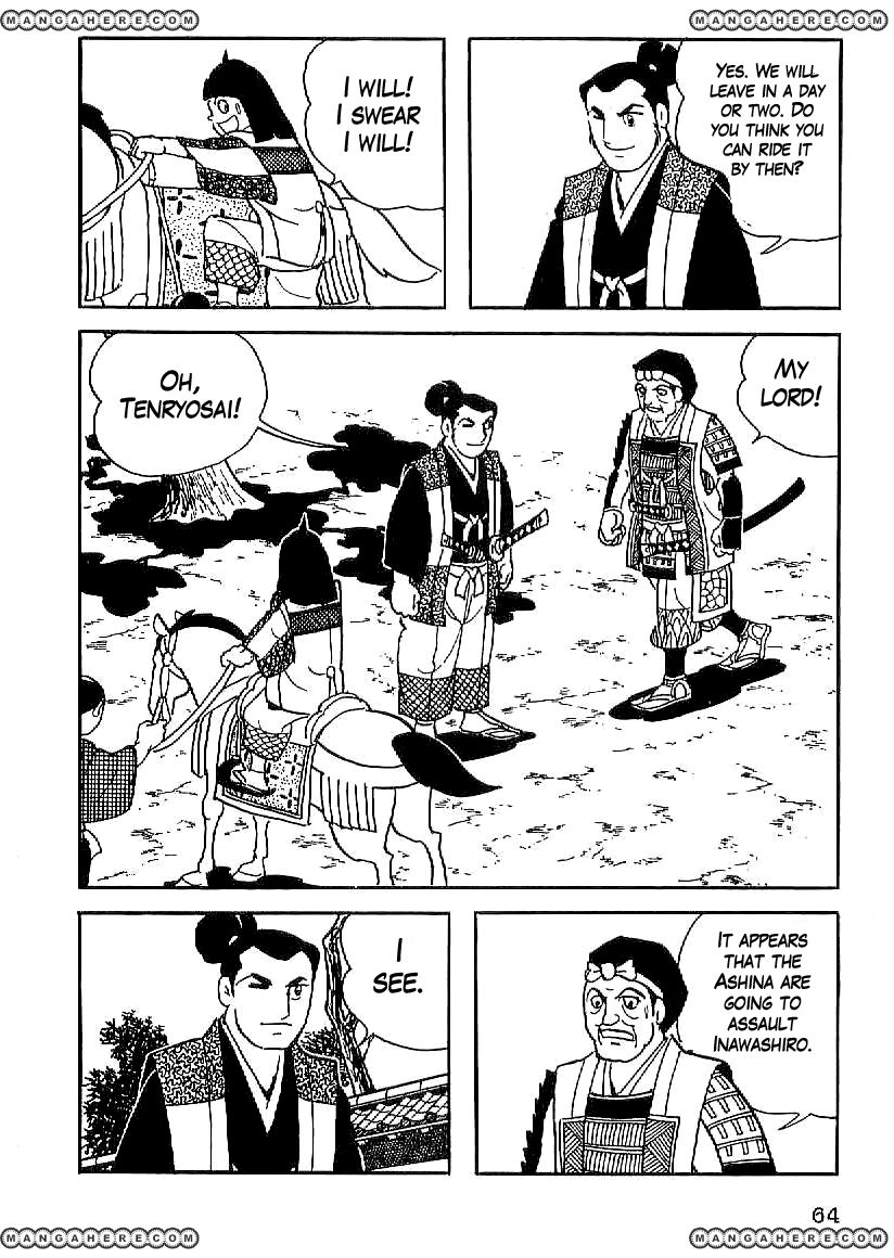 Date Masamune (YOKOYAMA Mitsuteru) 18 Page 3