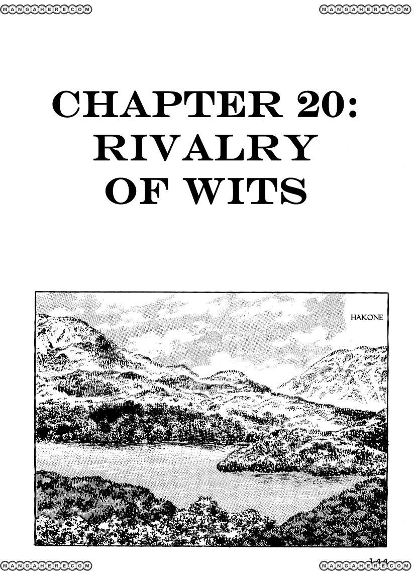 Date Masamune (YOKOYAMA Mitsuteru) 20 Page 1