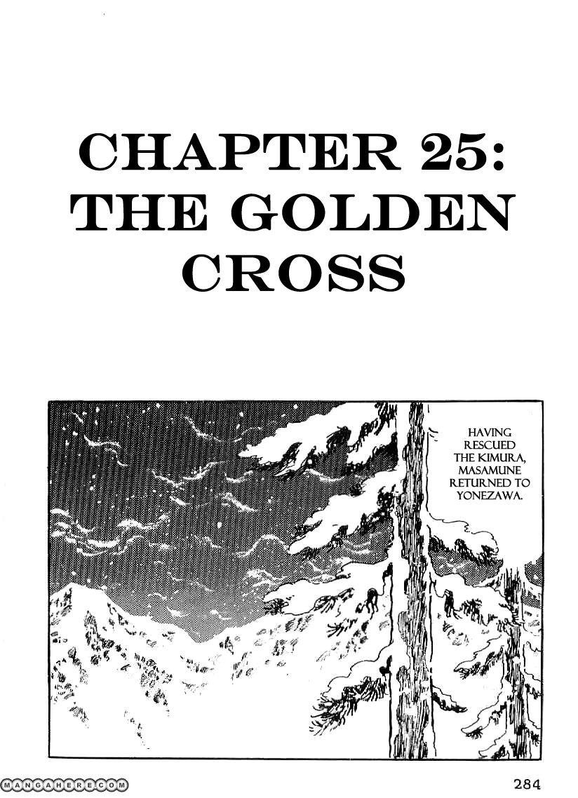Date Masamune (YOKOYAMA Mitsuteru) 25 Page 1