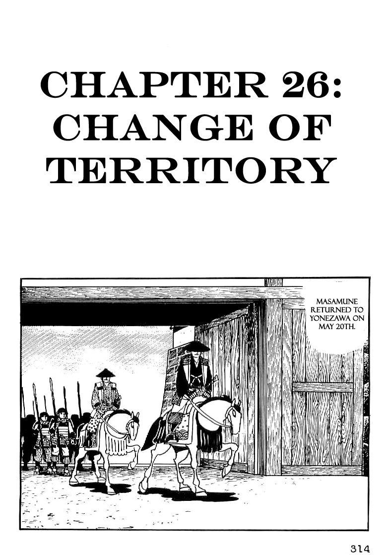 Date Masamune (YOKOYAMA Mitsuteru) 26 Page 1
