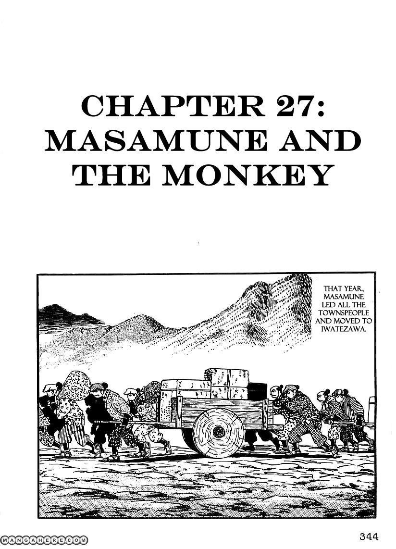 Date Masamune (YOKOYAMA Mitsuteru) 27 Page 1