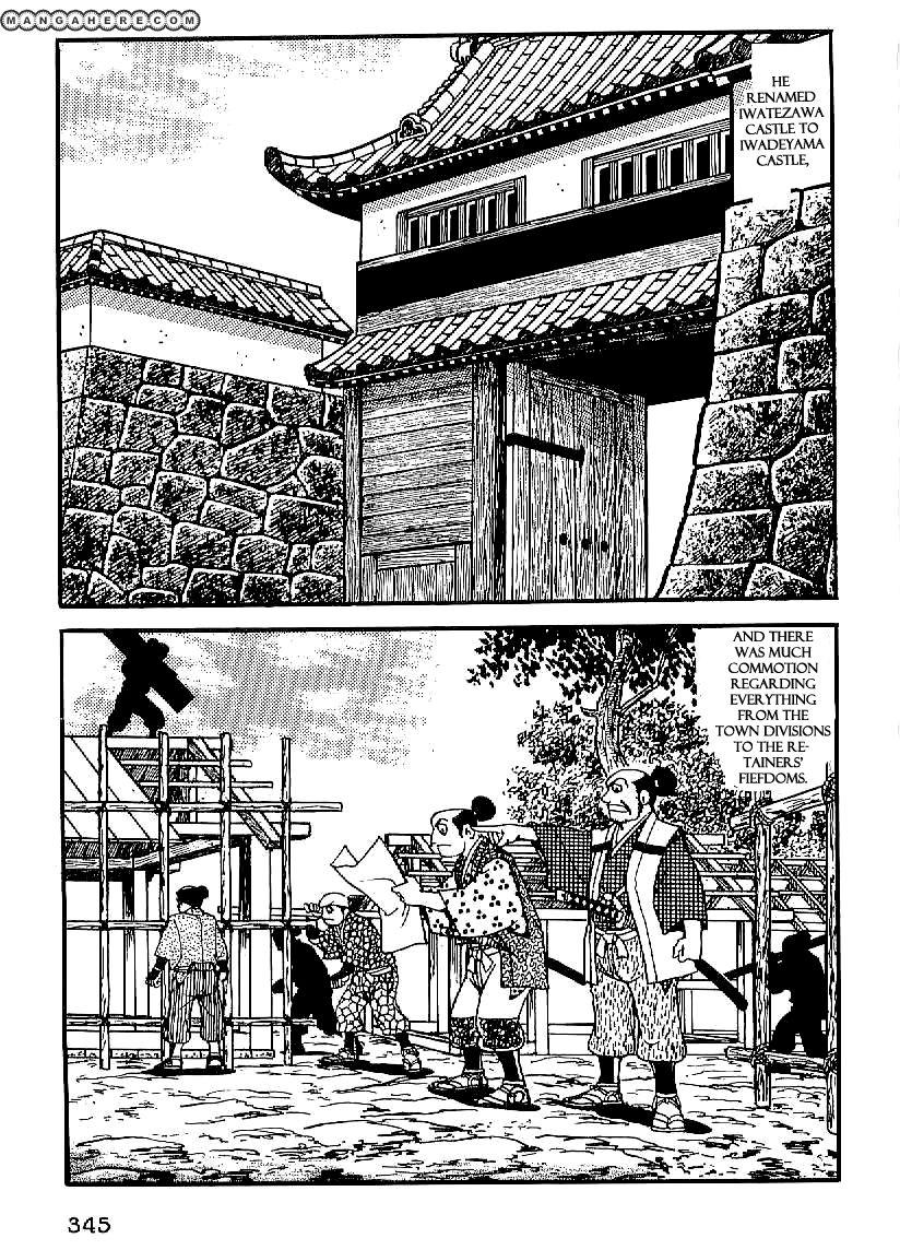 Date Masamune (YOKOYAMA Mitsuteru) 27 Page 2