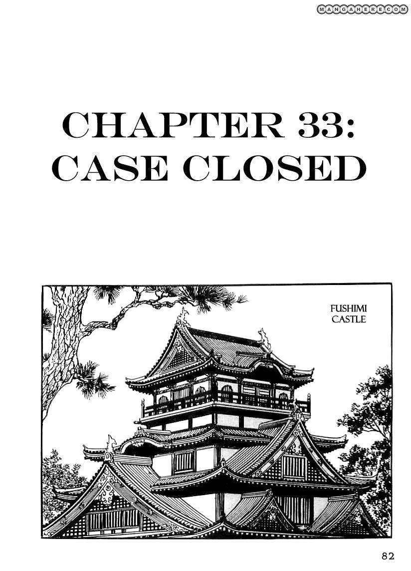 Date Masamune (YOKOYAMA Mitsuteru) 33 Page 1