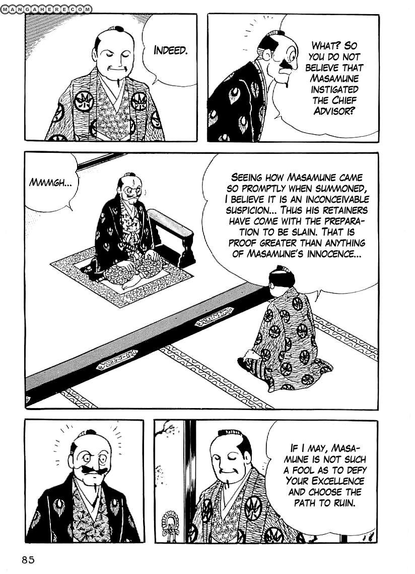 Date Masamune (YOKOYAMA Mitsuteru) 33 Page 4