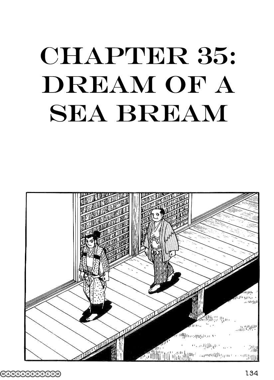 Date Masamune (YOKOYAMA Mitsuteru) 35 Page 1
