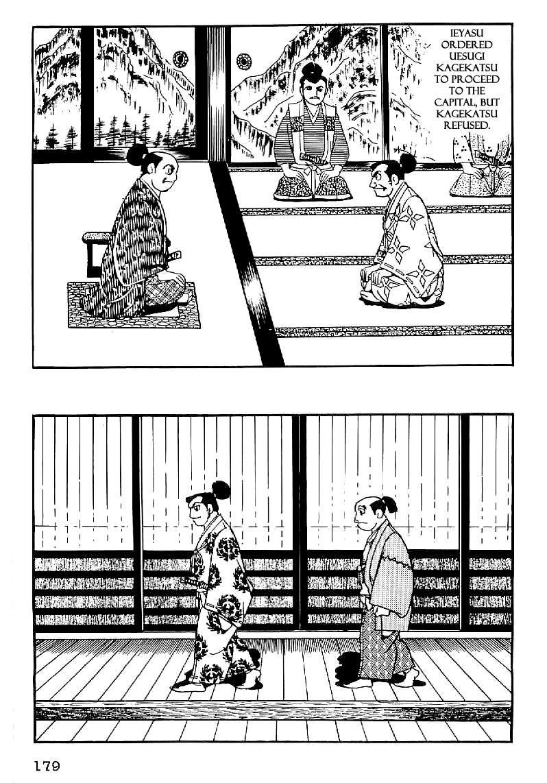 Date Masamune (YOKOYAMA Mitsuteru) 37 Page 2