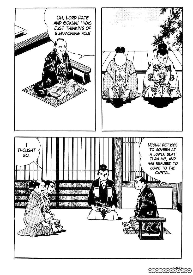 Date Masamune (YOKOYAMA Mitsuteru) 37 Page 3