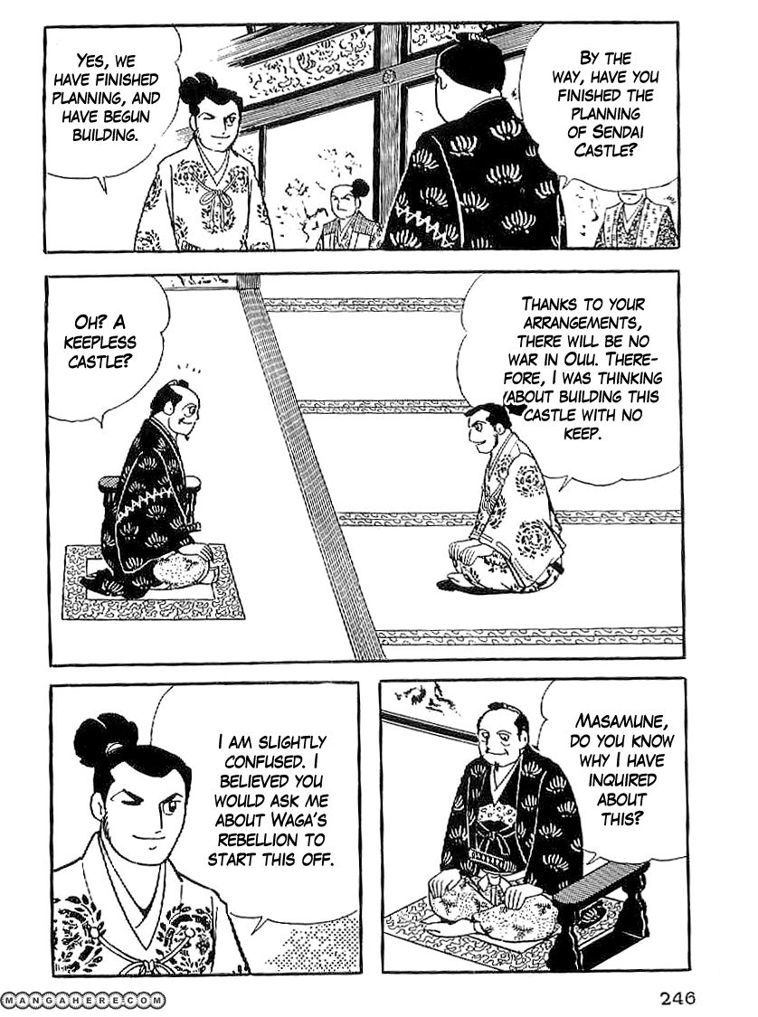 Date Masamune (YOKOYAMA Mitsuteru) 39 Page 3