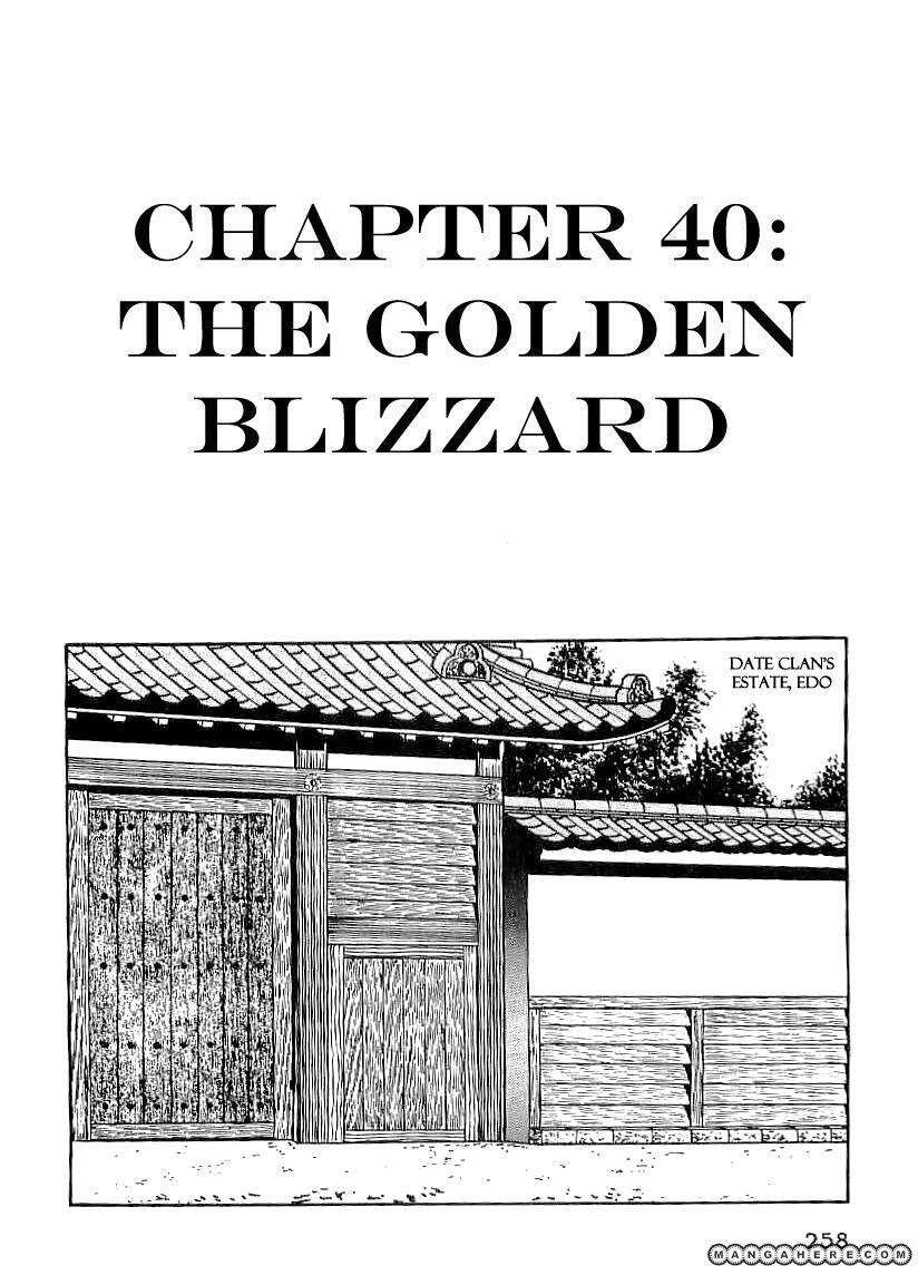 Date Masamune (YOKOYAMA Mitsuteru) 40 Page 1