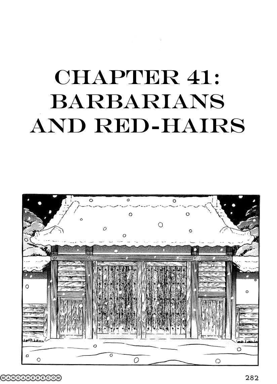Date Masamune (YOKOYAMA Mitsuteru) 41 Page 1