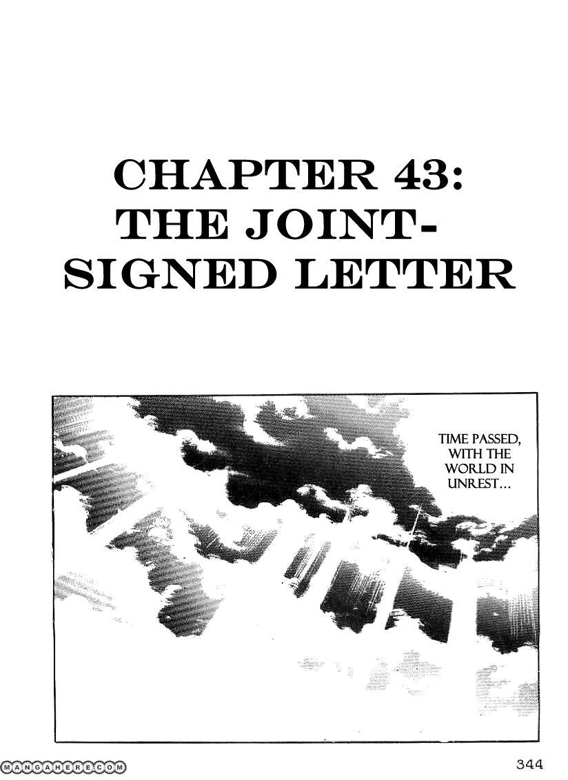 Date Masamune (YOKOYAMA Mitsuteru) 43 Page 1