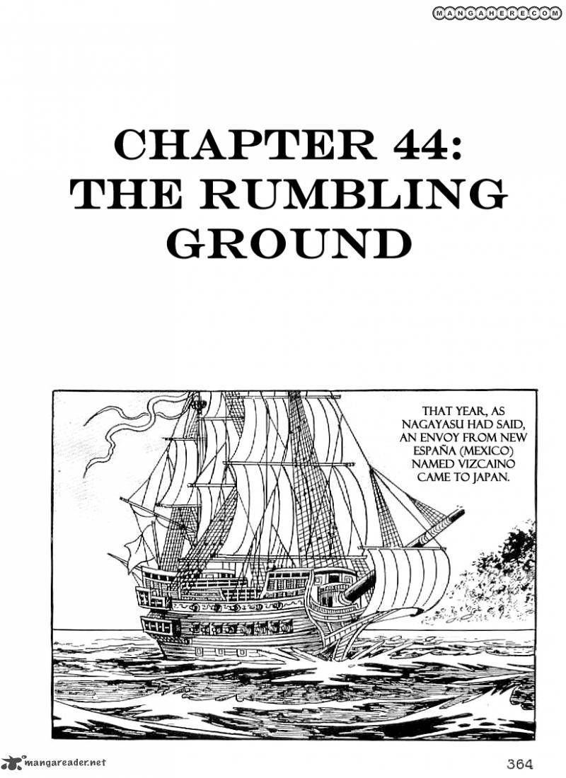 Date Masamune (YOKOYAMA Mitsuteru) 44 Page 1