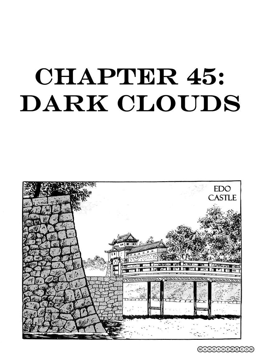 Date Masamune (YOKOYAMA Mitsuteru) 45 Page 1