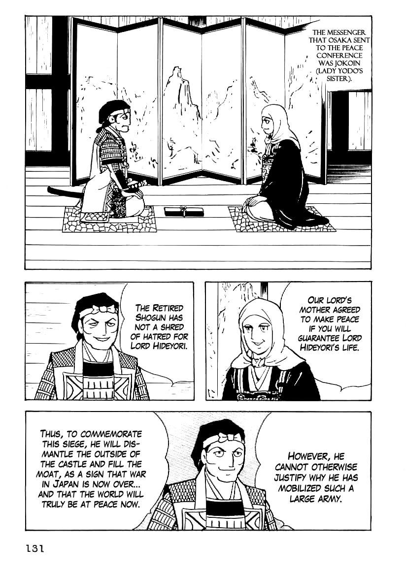 Date Masamune (YOKOYAMA Mitsuteru) 51 Page 2