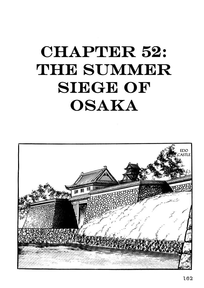 Date Masamune (YOKOYAMA Mitsuteru) 52 Page 1