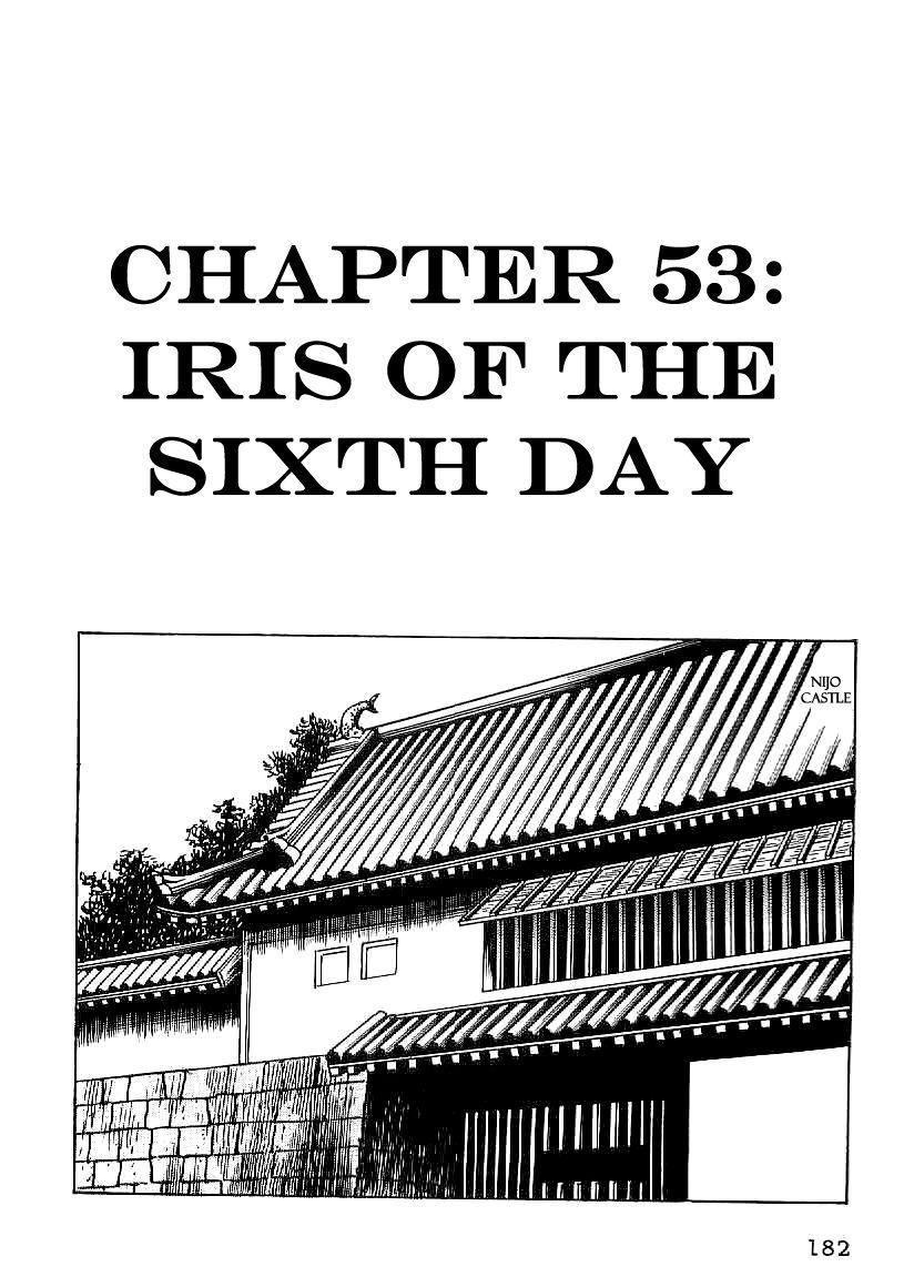 Date Masamune (YOKOYAMA Mitsuteru) 53 Page 1