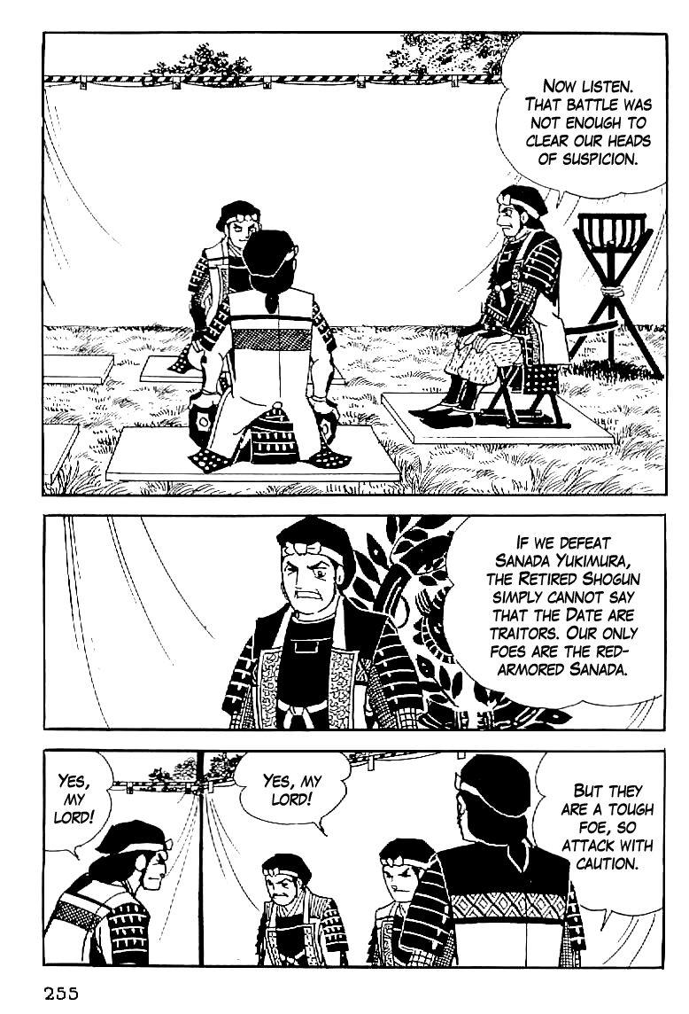 Date Masamune (YOKOYAMA Mitsuteru) 56 Page 2