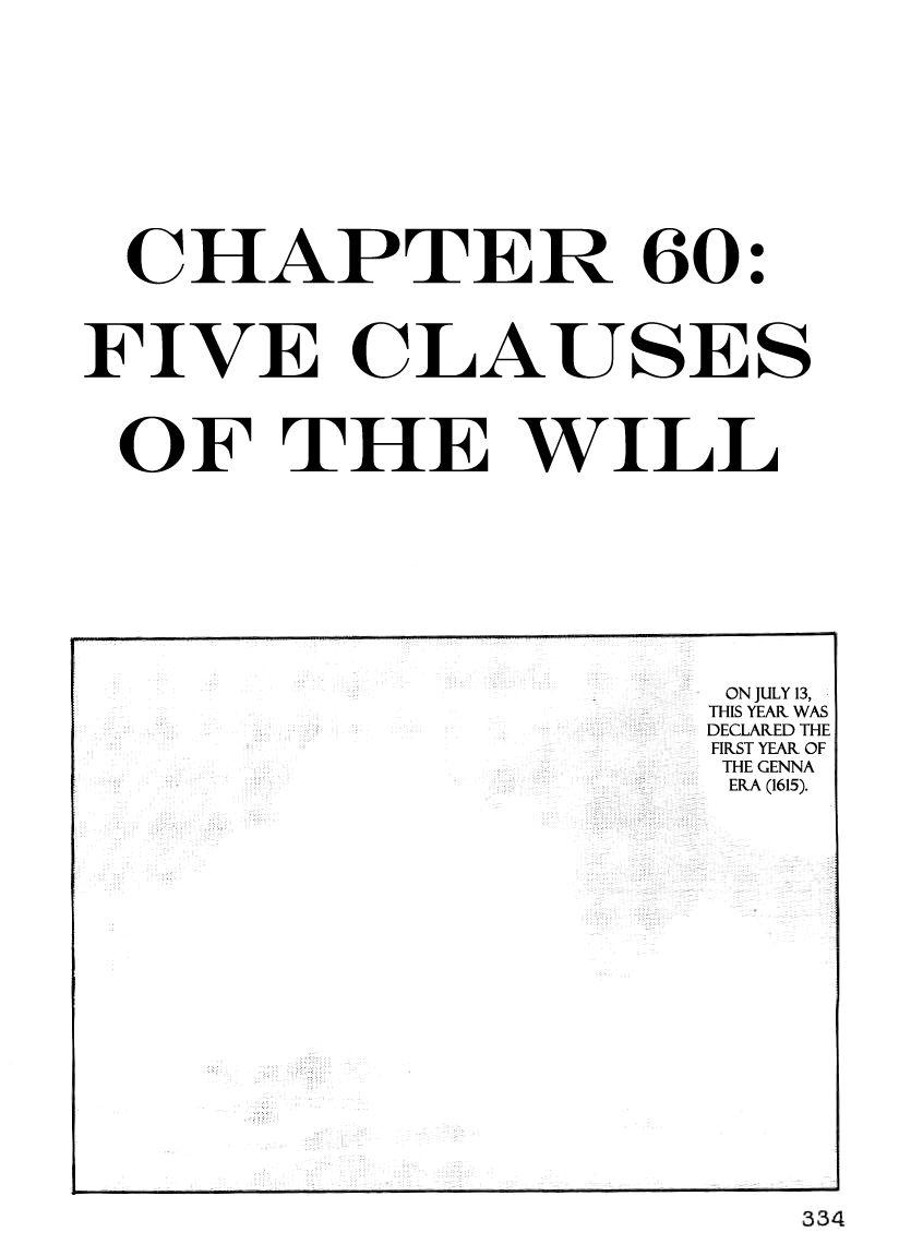 Date Masamune (YOKOYAMA Mitsuteru) 60 Page 1