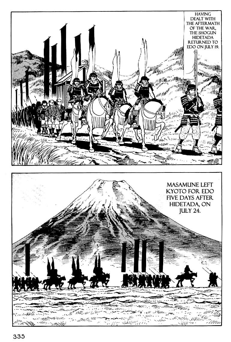 Date Masamune (YOKOYAMA Mitsuteru) 60 Page 2