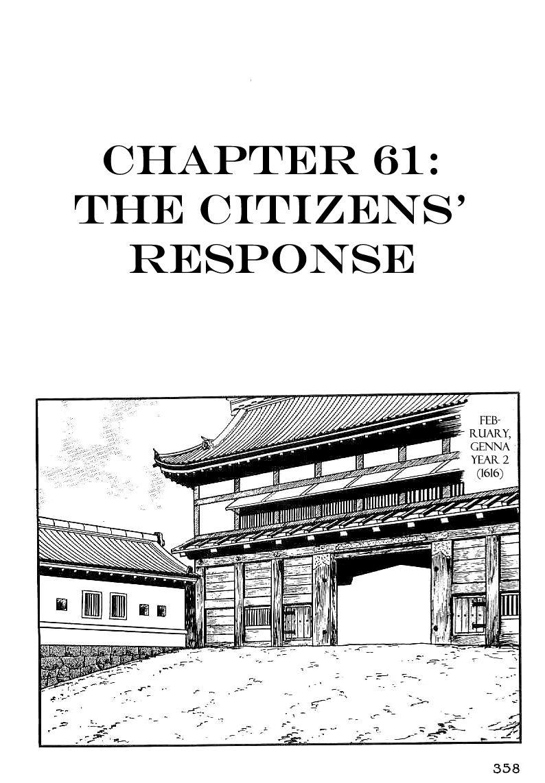 Date Masamune (YOKOYAMA Mitsuteru) 61 Page 1