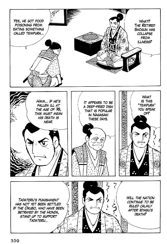 Date Masamune (YOKOYAMA Mitsuteru) 61 Page 2