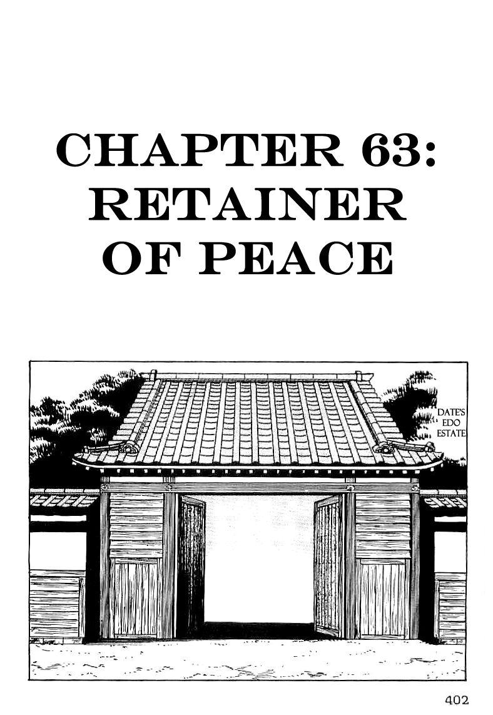 Date Masamune (YOKOYAMA Mitsuteru) 63 Page 1