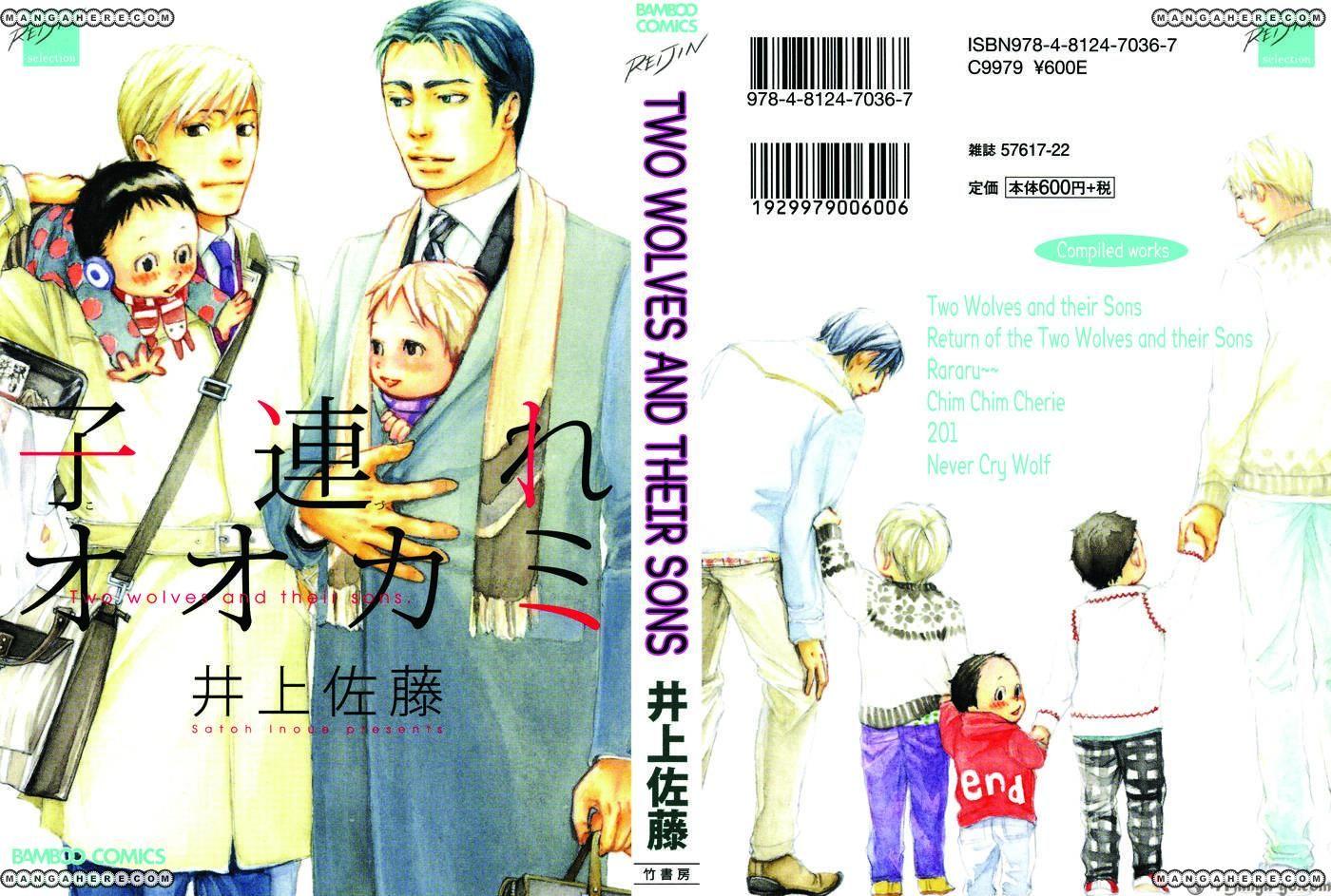 Kozure Ookami (INOUE Satou) 4 Page 2