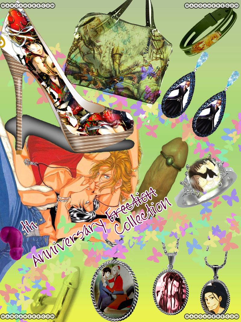 Kozure Ookami (INOUE Satou) 5 Page 2