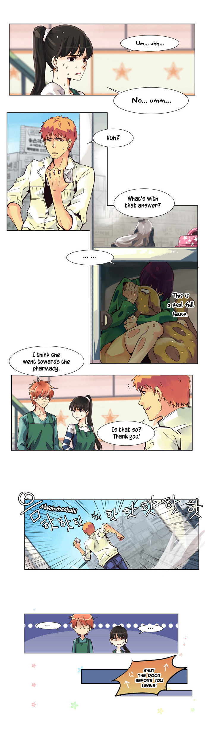 Dear, Only You Don't Know! 3 Page 2