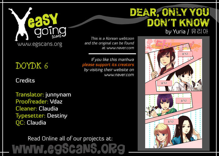 Dear, Only You Don't Know! 6 Page 1