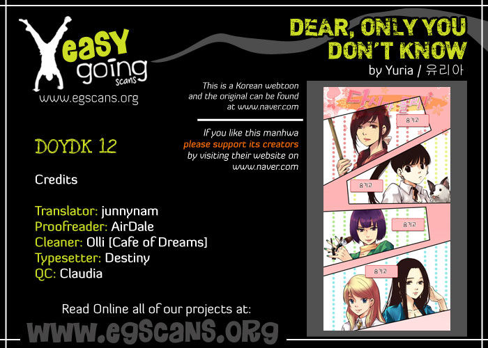Dear, Only You Don't Know! 12 Page 1