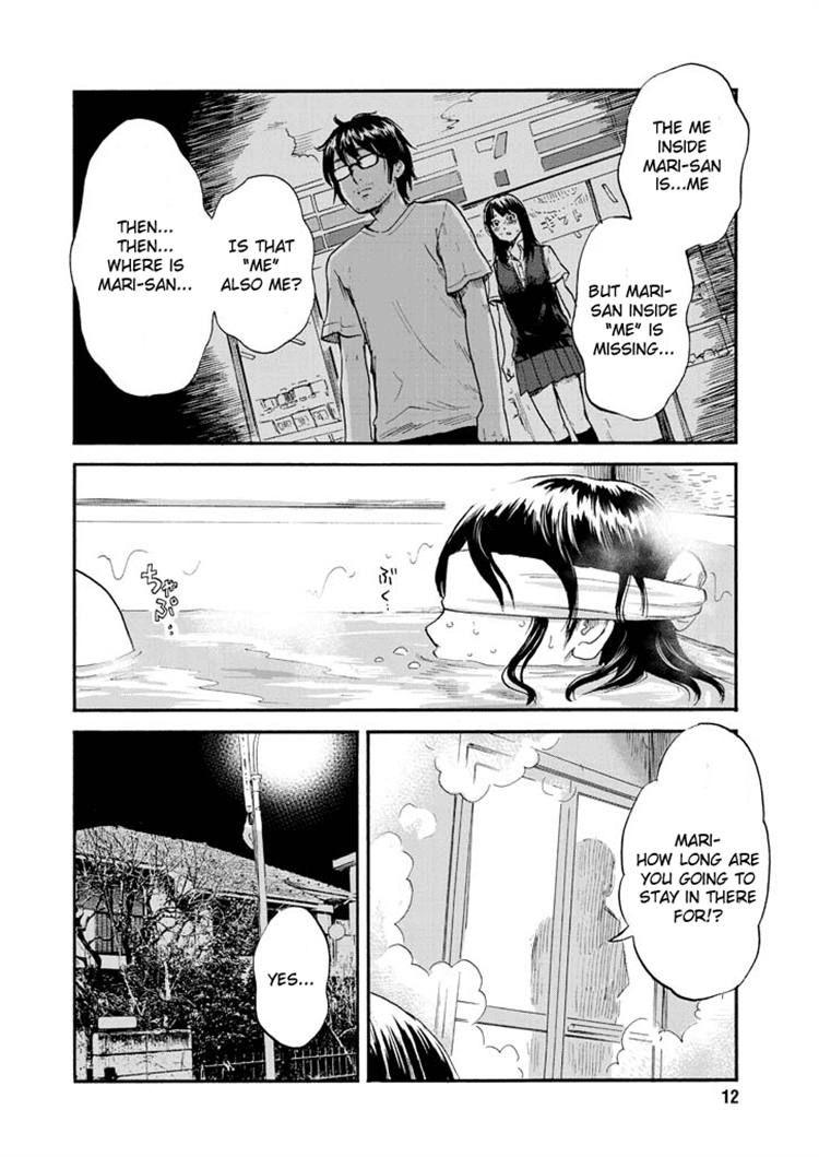 Boku wa Mari no Naka 6 Page 3