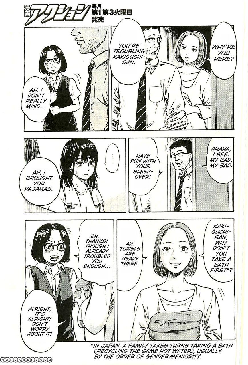 Boku wa Mari no Naka 14 Page 5